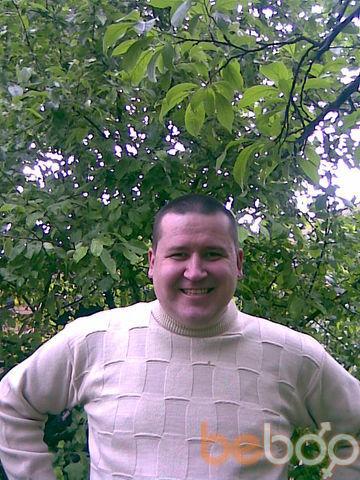 Фото мужчины Андрей, Артемовск, Украина, 40