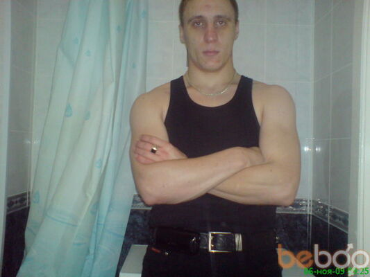 Фото мужчины Тихий, Томск, Россия, 29