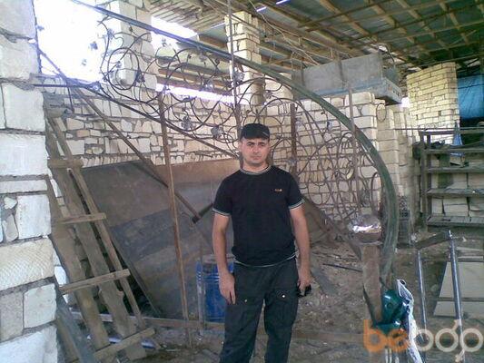 Фото мужчины Darginec, Махачкала, Россия, 39