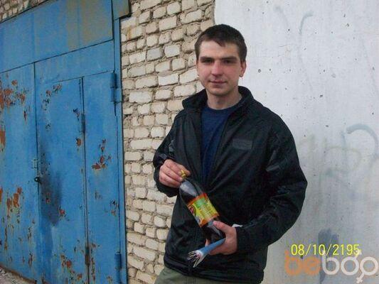 Фото мужчины xneon, Люберцы, Россия, 31