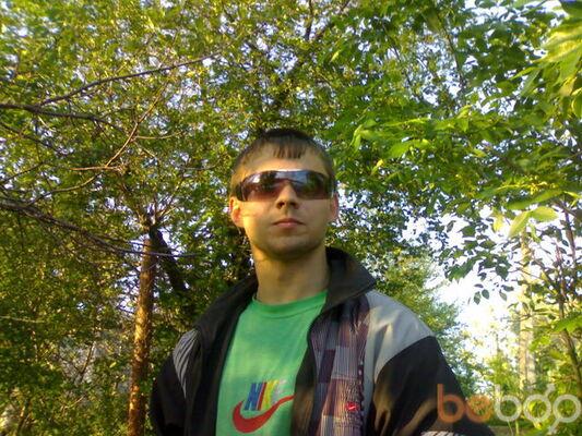 Фото мужчины Студент, Запорожье, Украина, 24