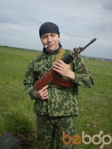 Фото мужчины Витя, Ленинск-Кузнецкий, Россия, 27