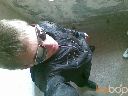 Фото мужчины JamaliK, Кривой Рог, Украина, 29