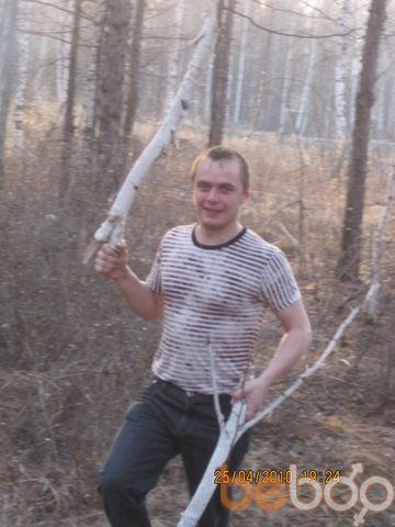 Фото мужчины aleks52136, Тында, Россия, 30