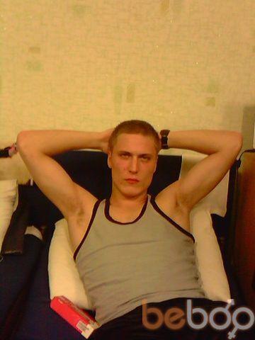 Фото мужчины Arturiuss, Витебск, Беларусь, 27