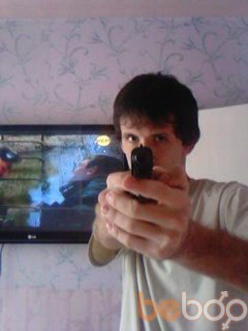 Фото мужчины рома, Старый Оскол, Россия, 32