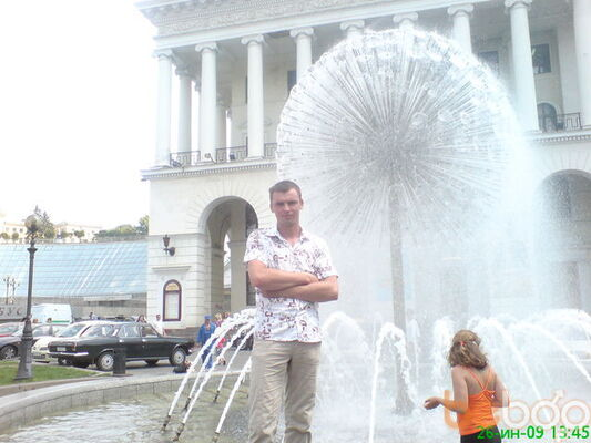 Фото мужчины sahuk, Кировоград, Украина, 33