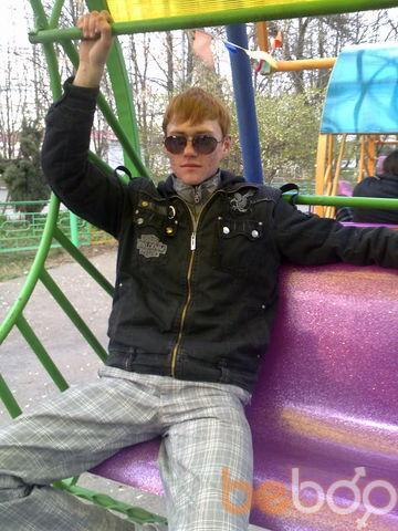 Фото мужчины DemoN, Краснодар, Россия, 26