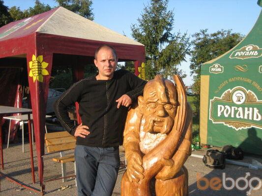 Фото мужчины йердна, Харьков, Украина, 45