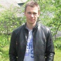 Фото мужчины Slimlinex, Черкассы, Украина, 28