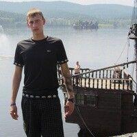 Фото мужчины Евгений, Нижний Новгород, Россия, 24
