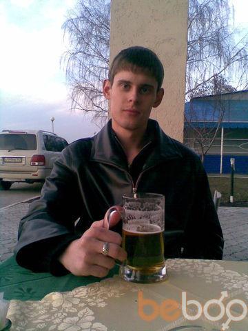 Фото мужчины Максимка, Самара, Россия, 29