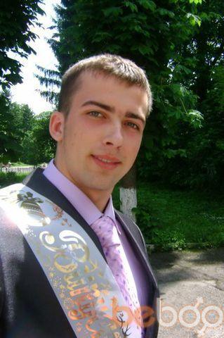Фото мужчины cherep, Ивано-Франковск, Украина, 26