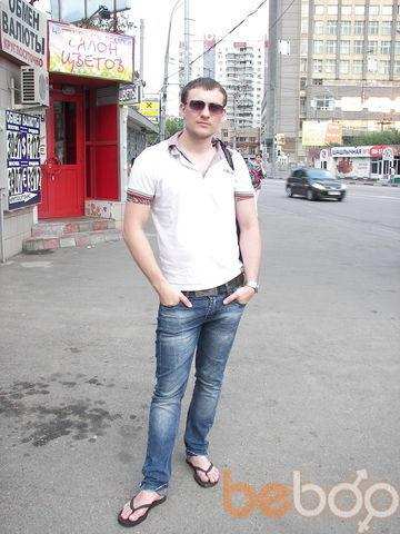 Фото мужчины kmk13kmk, Москва, Россия, 37