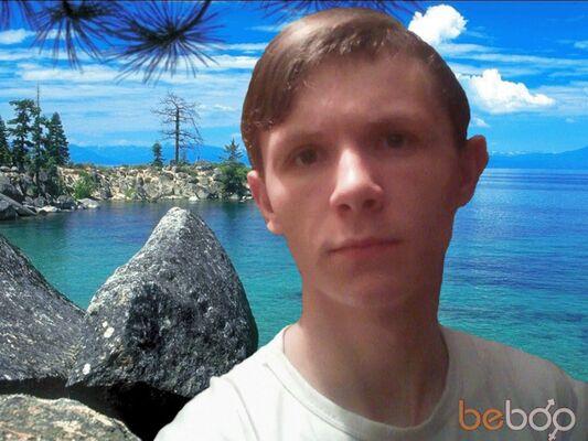 Знакомства Донецк, фото мужчины Vitalik069, 32 года, познакомится для флирта, любви и романтики, cерьезных отношений, переписки