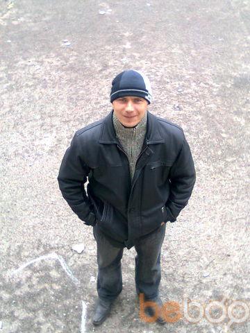 Фото мужчины Dimon5153, Золотоноша, Украина, 38