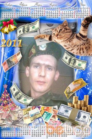 Фото мужчины zmey, Кривой Рог, Украина, 33