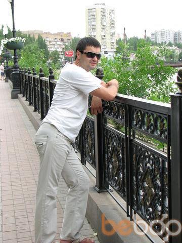 Фото мужчины Serj, Донецк, Украина, 37