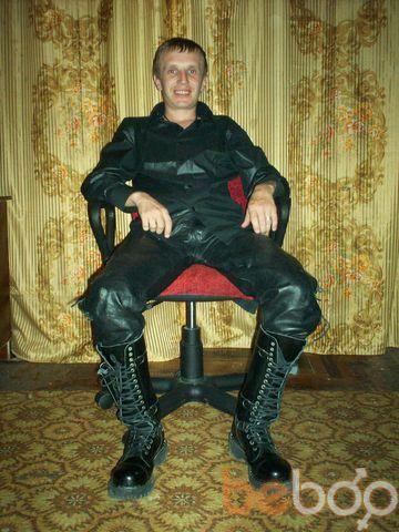 Фото мужчины Сергей, Запорожье, Украина, 37