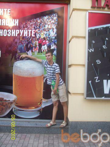 Фото мужчины DJMixMeister, Кривой Рог, Украина, 26