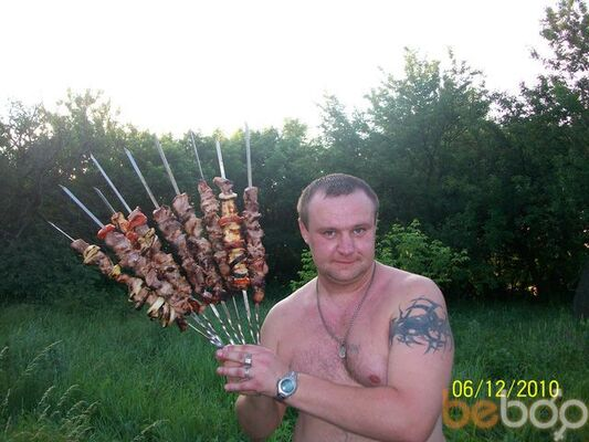 Фото мужчины женя, Макеевка, Украина, 36