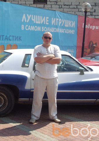 Фото мужчины SERGEI, Гомель, Беларусь, 38