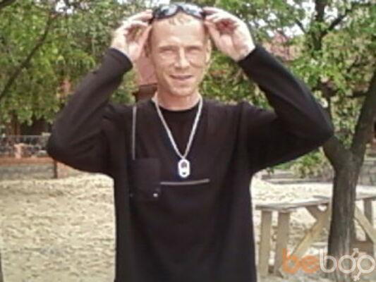 Фото мужчины македончик, Мариуполь, Украина, 49