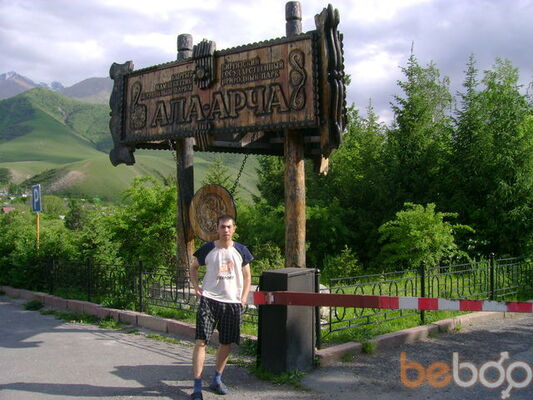 Фото мужчины shuman7272, Тюмень, Россия, 33