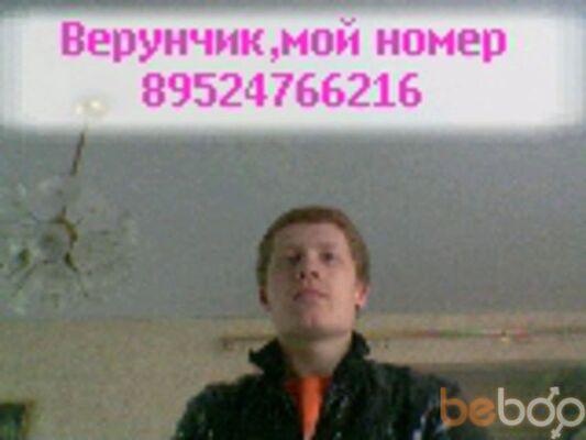 Фото мужчины Asteriks, Нижний Новгород, Россия, 29