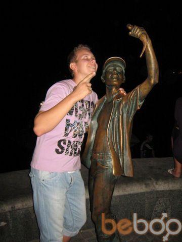 Фото мужчины Danzel, Луганск, Украина, 26