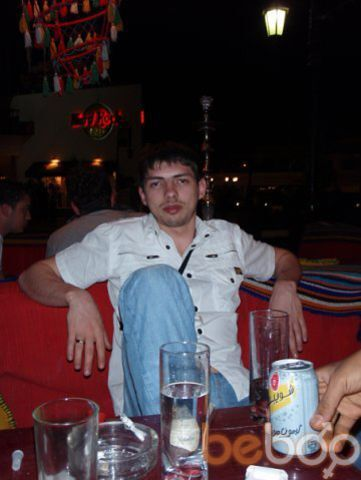 Фото мужчины Israel, Днепропетровск, Украина, 32