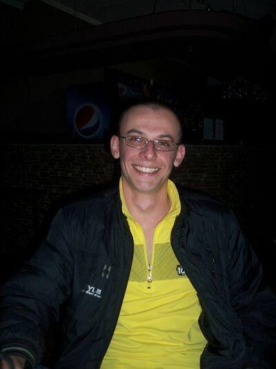 Фото мужчины Денис, Днепропетровск, Украина, 28