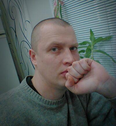 Фото мужчины Дмитрий, Лозовая, Украина, 34