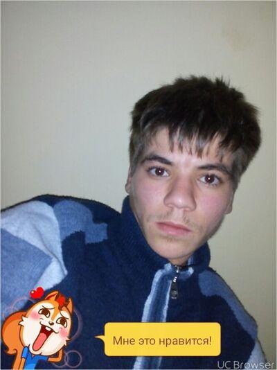 Фото мужчины Никита, Ефремов, Россия, 23