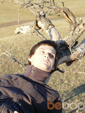 Фото мужчины Alexlitv, Саратов, Россия, 29