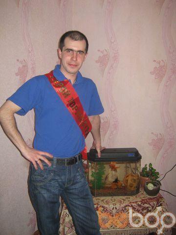 Фото мужчины cfytr83, Ижевск, Россия, 35