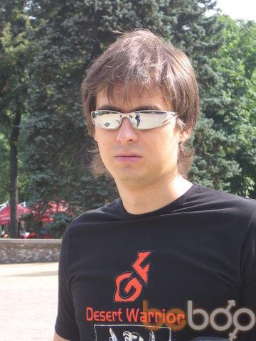 Фото мужчины Голодный, Херсон, Украина, 38