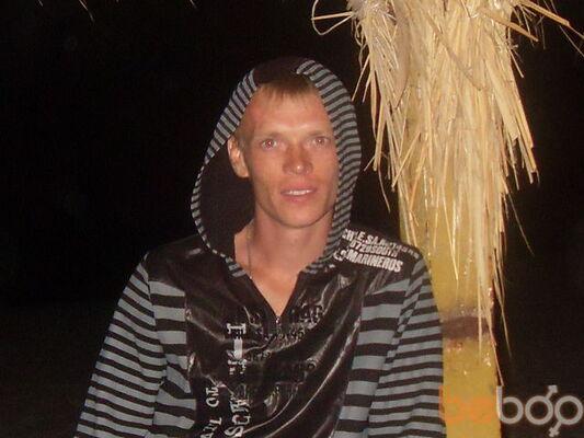 Фото мужчины Веталь, Новомосковск, Украина, 34
