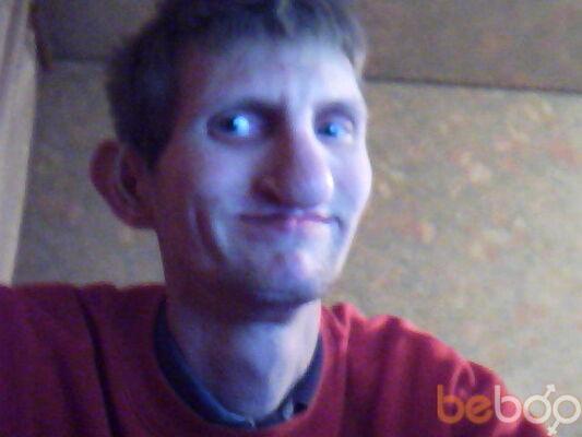 Фото мужчины BOY24, Луганск, Украина, 32