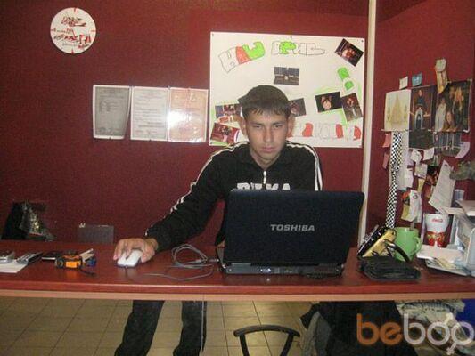 Фото мужчины Юра Князь, Кривой Рог, Украина, 28