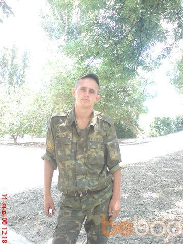 Фото мужчины Devid, Павлоград, Украина, 29