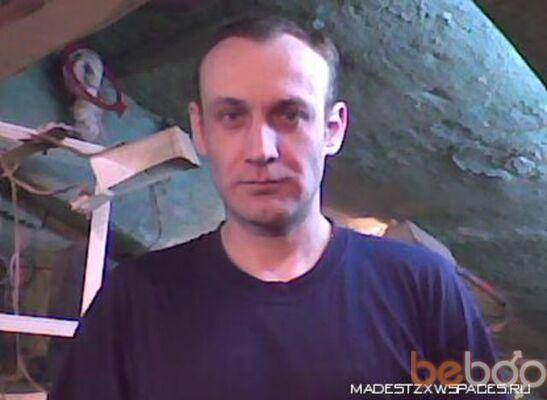 Фото мужчины Ramzeszzz, Тверь, Россия, 40