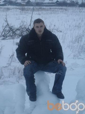 Фото мужчины Красавчик, Венев, Россия, 27