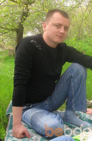 Фото мужчины djon24, Херсон, Украина, 33
