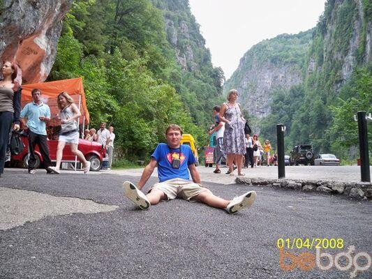 Фото мужчины Getero, Мурманск, Россия, 36
