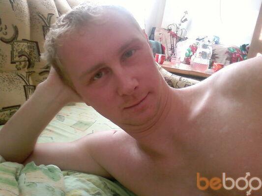 Фото мужчины dima, Черкассы, Украина, 41