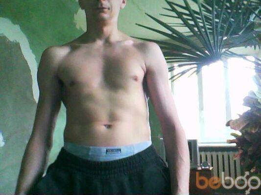 Фото мужчины Dimon, Харьков, Украина, 37