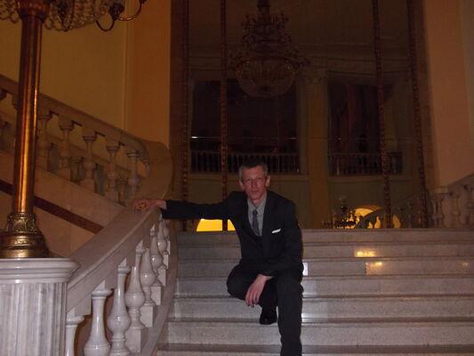 Фото мужчины Влад, Уфа, Россия, 42