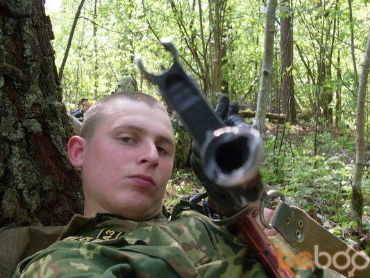 Фото мужчины ANDREY, Витебск, Беларусь, 29