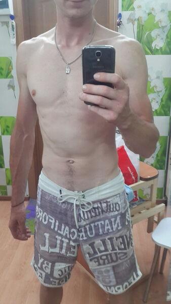 Фото мужчины Виктор, Москва, Россия, 32